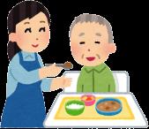 お1人で食事することが難しい方、むせてしまう方の食事の介助、お薬の準備、服薬の介助をさせていただきます。