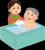 お1人での入浴が難しい方への入浴介助、入浴ができない場合の清拭や手浴・足浴をお手伝いいたします。
